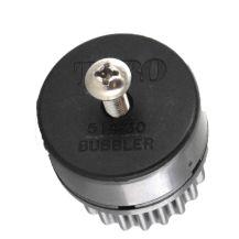 Toro 500 Full Circle Multi-Stream Bubbler 3.7 GPM | 514-30
